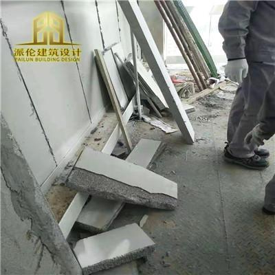 泡沫混凝土泄爆墙为变压器泄压墙安装施工